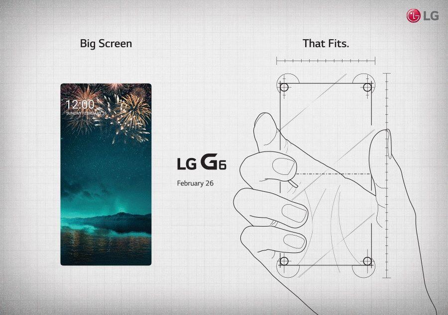 Приглашение на презентацию LG G6 подтверждает безрамочный дисплей