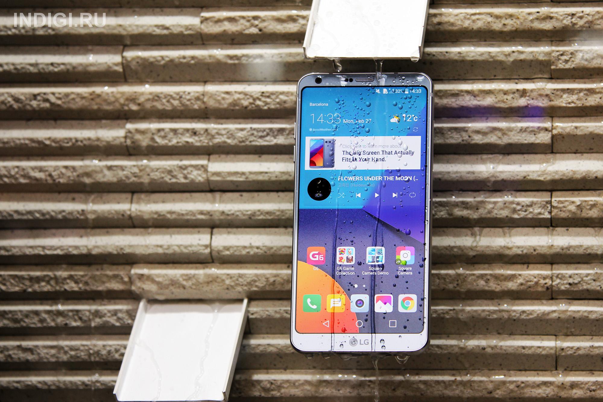 Продажи LG G6 в США стартуют 7 апреля
