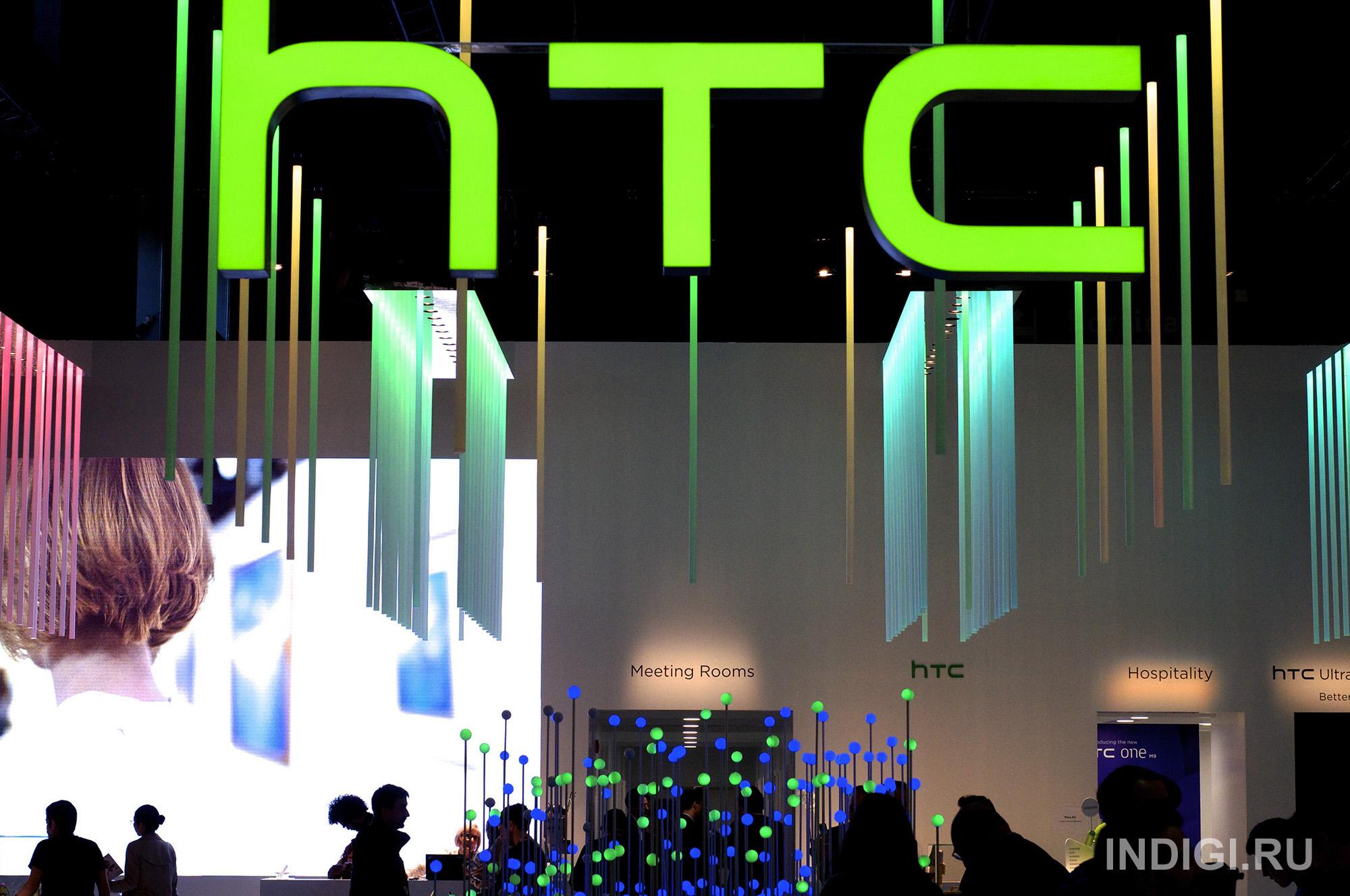 HTC представит новое устройство 20 марта