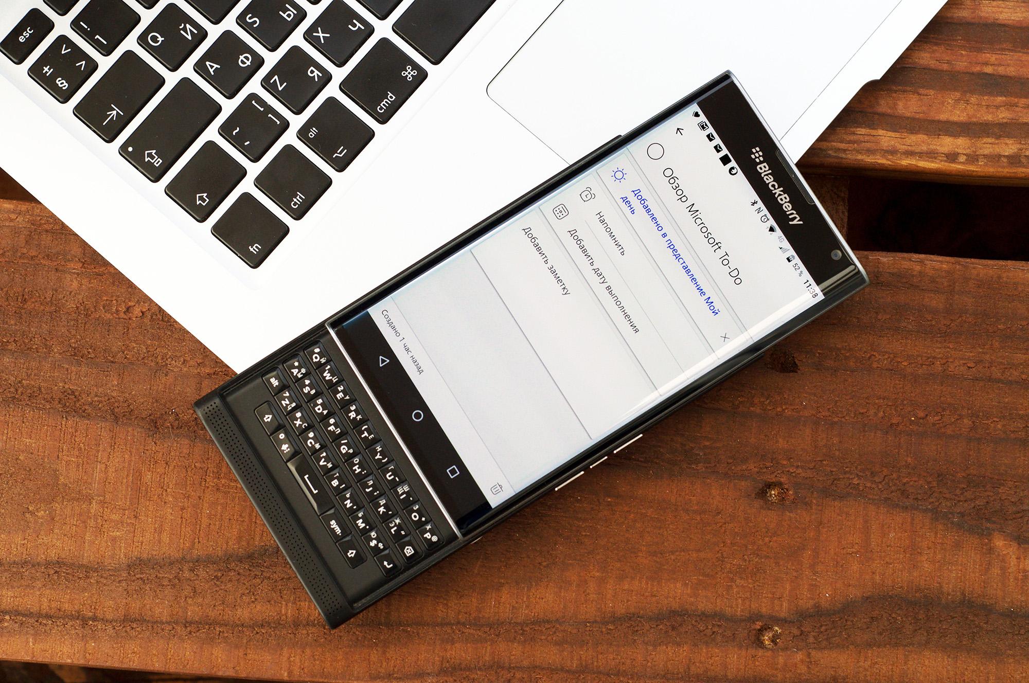Microsoft планирует заменить Wunderlist новым приложением Microsoft To-Do