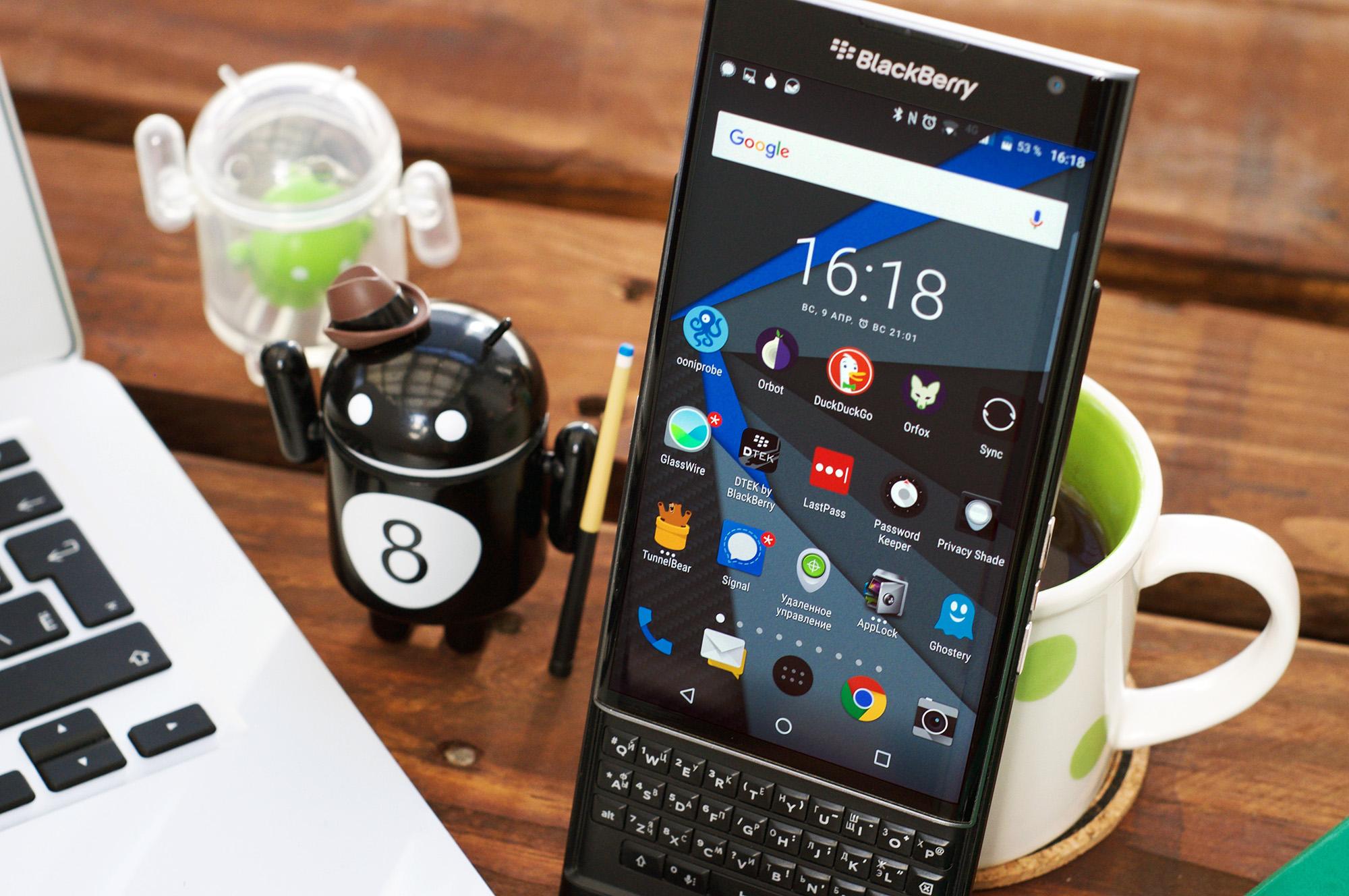 Лучшие Android приложения для вашей безопасности