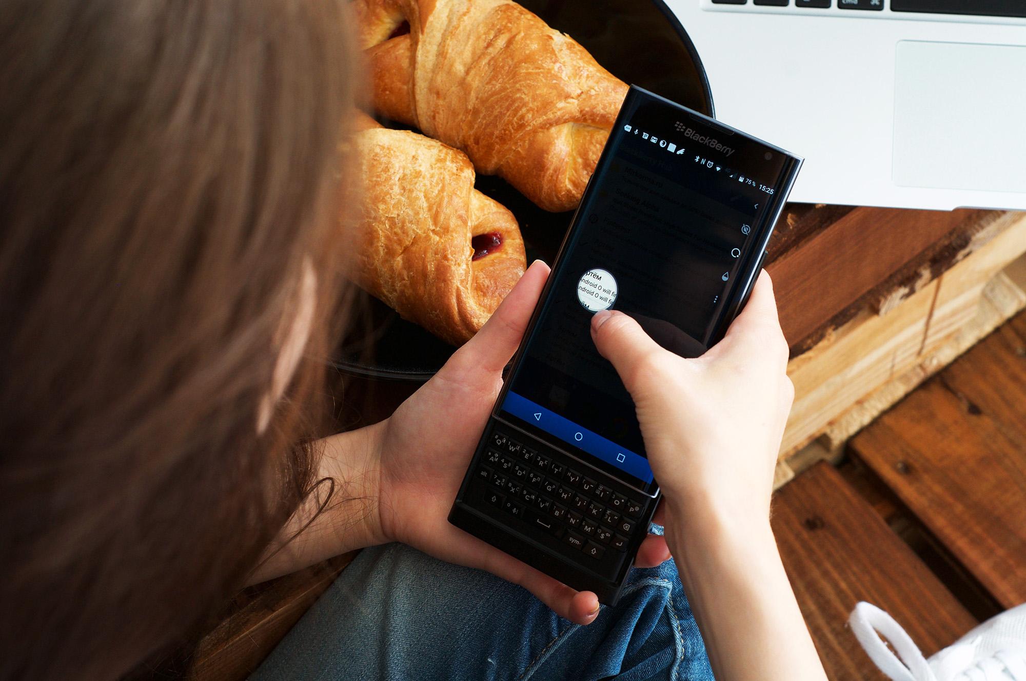 BlackBerry Privacy Shade — новое приложение от BlackBerry