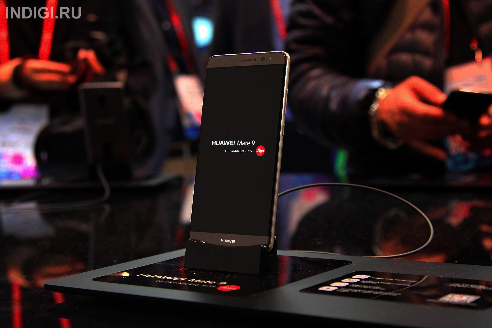 Huawei продал 5 миллионов Mate 9 за первые четыре месяца